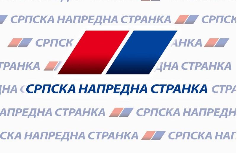 САОПШТЕЊЕ ЗА МЕДИЈЕ – ГО Српске напредне странке Нови Сад