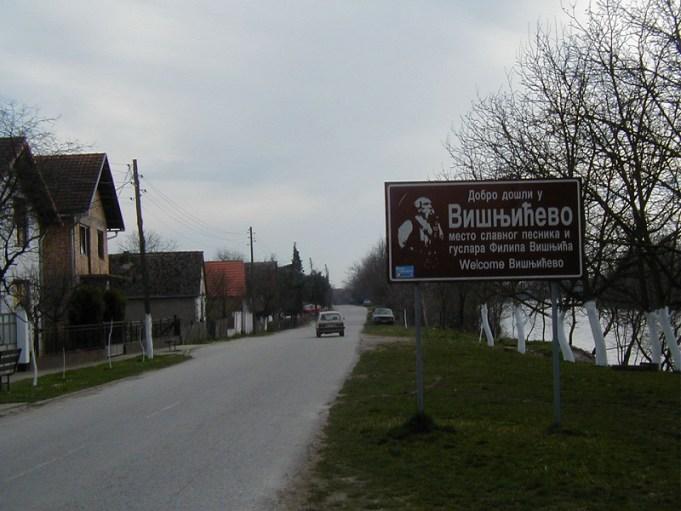 VIŠNJIĆEVO Egzotična Vojvodina - knjiga autorke Sofije Sonje Jovanović