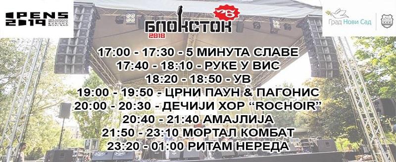 BLOKSTOK FESTIVAL 2018.