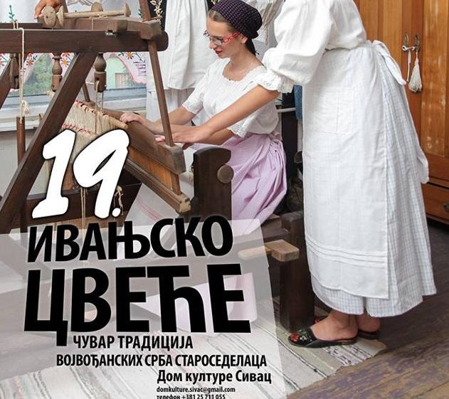 """ЗА ВИКЕНД У СИВЦУ ФЕСТИВАЛ """"ИВАЊСКО ЦВЕЋЕ"""""""