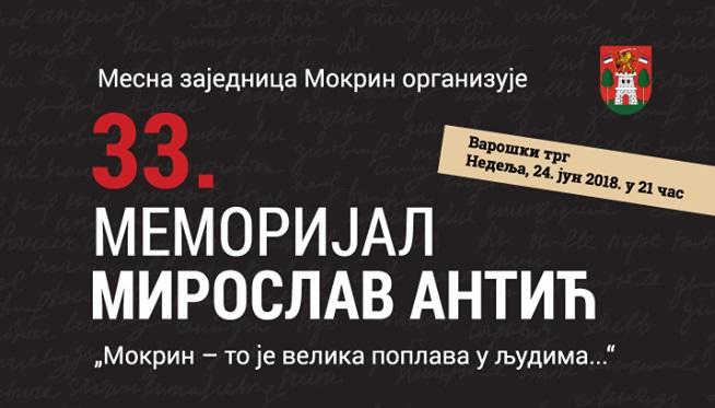 """МЕМОРИЈАЛ """"МИРОСЛАВ АНТИЋ"""" У МОКРИНУ"""