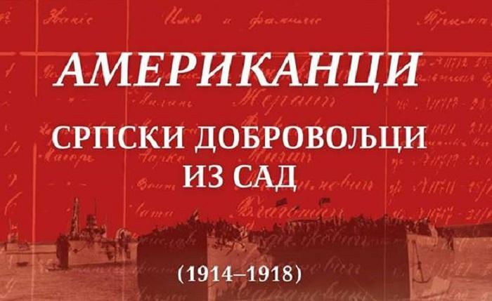АМЕРИКАНЦИ-СРПСКИ ДОБРОВОЉЦИ ИЗ САД (1914-1918)