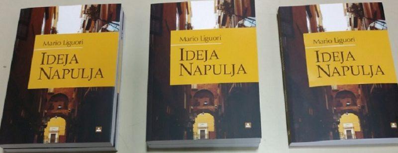 DUH ITALIJE I NAPULJA U NOVOM SADU