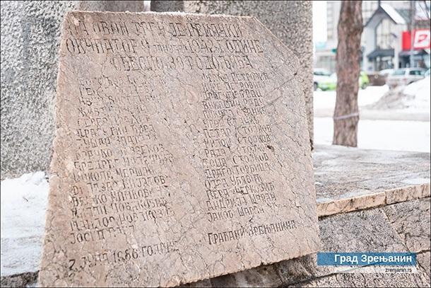 SEĆANJA I PORUKE NA 77. GODIŠNJICU OD FAŠISTIČKIH ZLOČINA U BANATU