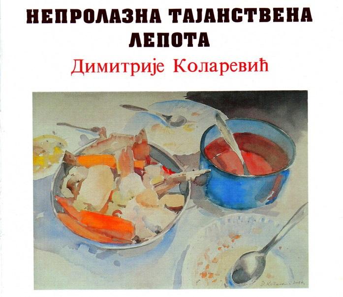 ИЗЛОЖБА СЛИКА ДИМИТРИЈА КОЛАРЕВИЋА