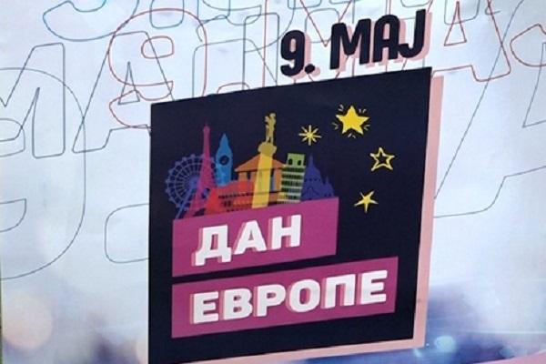 ДАН ЕВРОПЕ