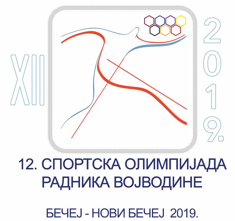 SPORTSKA OLIMPIJADA RADNIKA VOJVODINE 28.-30. JUN 2019. GODINE BEČEJ/NOVI BEČEJ