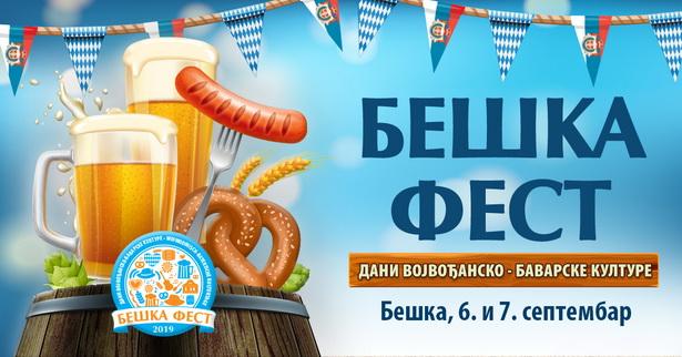 БЕШКА ФЕСТ 2019.