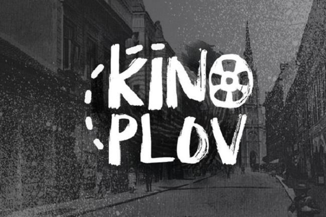 KINOPLOV BR. 2
