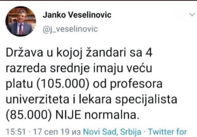 ОТВОРЕНО ПИСМО ЈАНКУ ВЕСЕЛИНОВИЋУ