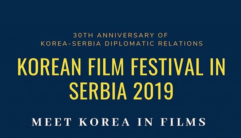 FESTIVAL KOREJSKOG FILMA U NARODNOM BIOSKOPU U SOMBORU