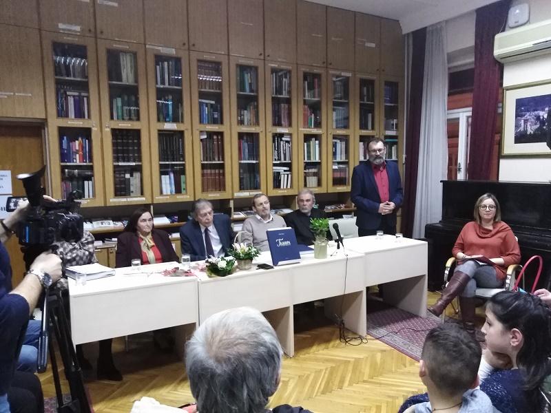 ПРОМОЦИЈА МОНОГРАФИЈЕ ГАЈДОБРА – НАСЛЕЂЕ И САВРЕМЕНОСТ АНЂЕ ШУШИЋ