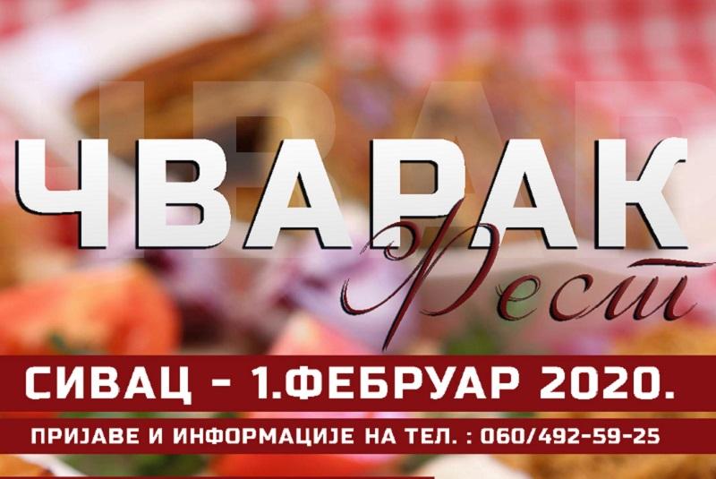 """""""ЧВАРАК ФЕСТ"""" У СИВЦУ"""