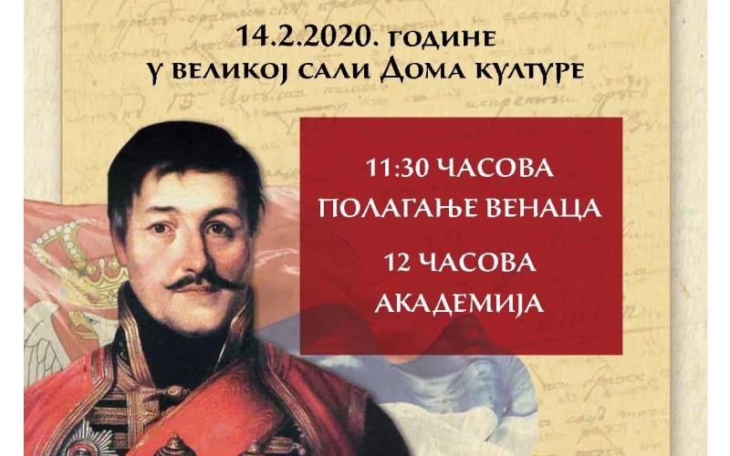 ОПШТИНА АПАТИН У ПЕТАК ОБЕЛЕЖАВА ДАН ДРЖАВНОСТИ РЕПУБЛИКЕ СРБИЈЕ