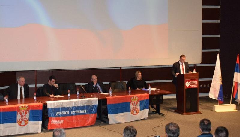 RUSKA STRANKA OBELEŽILA POCETAK KAMPANJE U NOVOM SADU